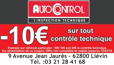 Coupon Autocontrol