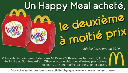 Coupon McDonald's