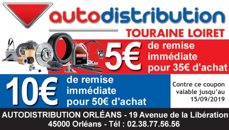 Coupon Autodistribution