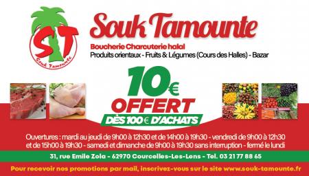 Souk Tamounte